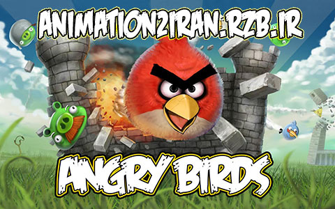 http://rozup.ir/up/animation2iran/Documents/Angry_bird_quality_wallpaper_1280x800.jpg