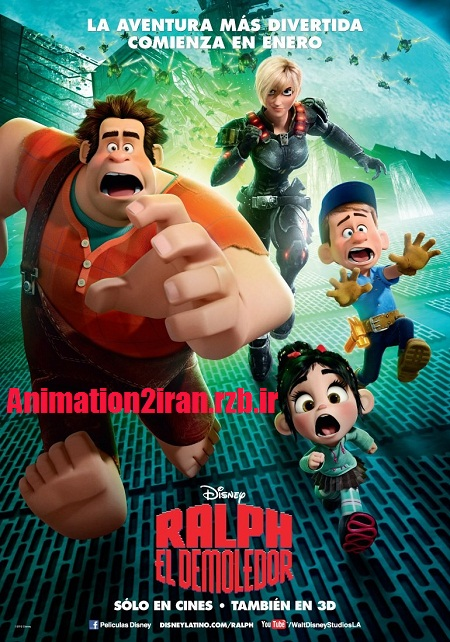 http://rozup.ir/up/animation2iran/wreckit_ralph_ver16_xlg.jpg