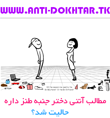 http://rozup.ir/up/anti-dokhtar/Pictures/q5145cj2qc9yw5x5xk.png
