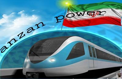انواع  قطار برقی