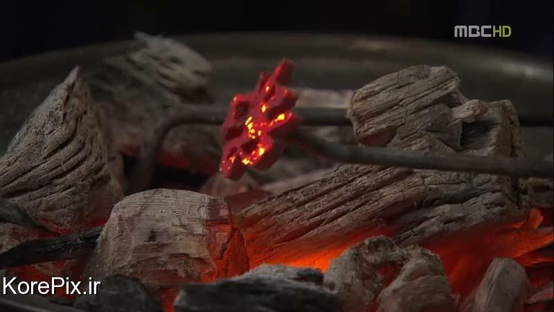 داغ کردن میله