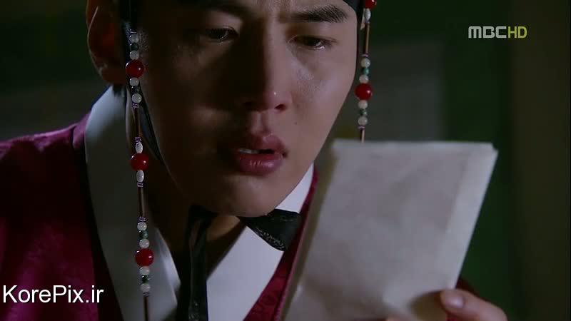 آخرین نامه یئون وو