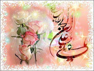 تبريك عيد غدير خم مبارك