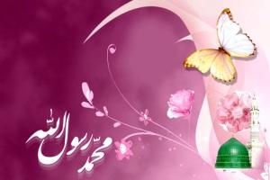 اس ام اس تبریک مبعث پیامبر