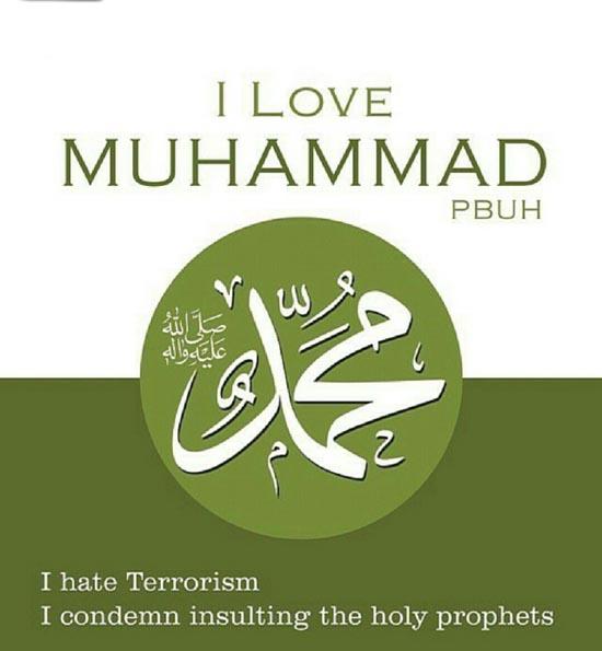دانلود اهنگ از پیمان کیوانی در وصف پیامبر اعظم (ص) با نام یا محمد