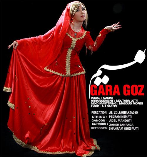 دانلود آهنگ جدید نسیم به نام گارا گوز