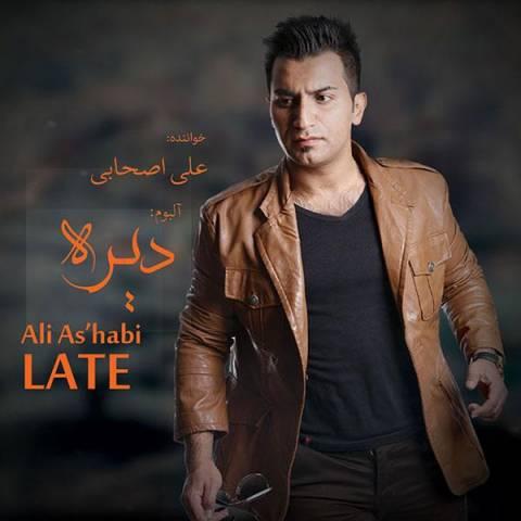 دانلود آلبوم جدید علی اصحابی با نام دیره