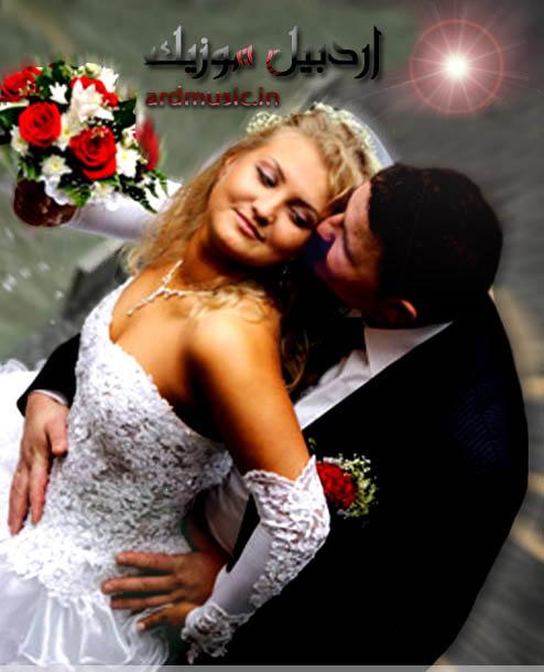 دانلود 10 اهنگ شاد اذری و تک نواز برای عروسی
