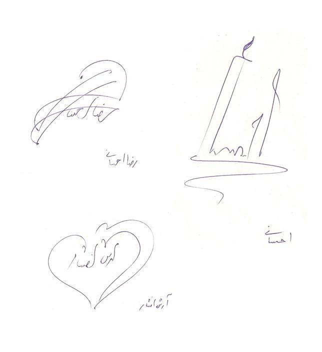 اموزش بهترین امضاء فرشته طراحی امضا - مطالب ابر گالری امضا