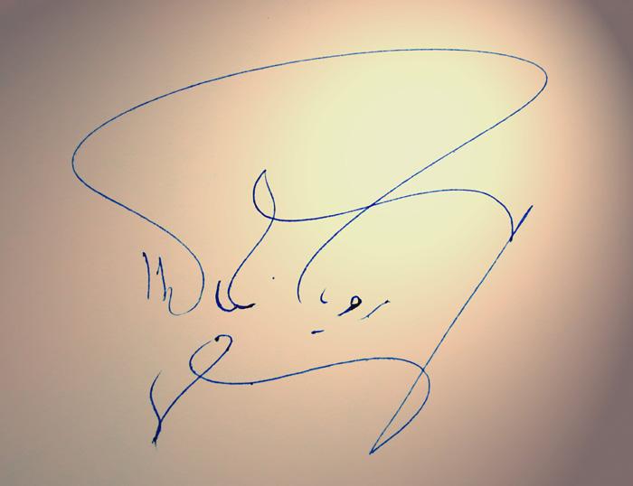 طراحی امضا رویا نگار