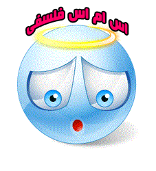 http://rozup.ir/up/artanweb/sms/sms_falsafi.png