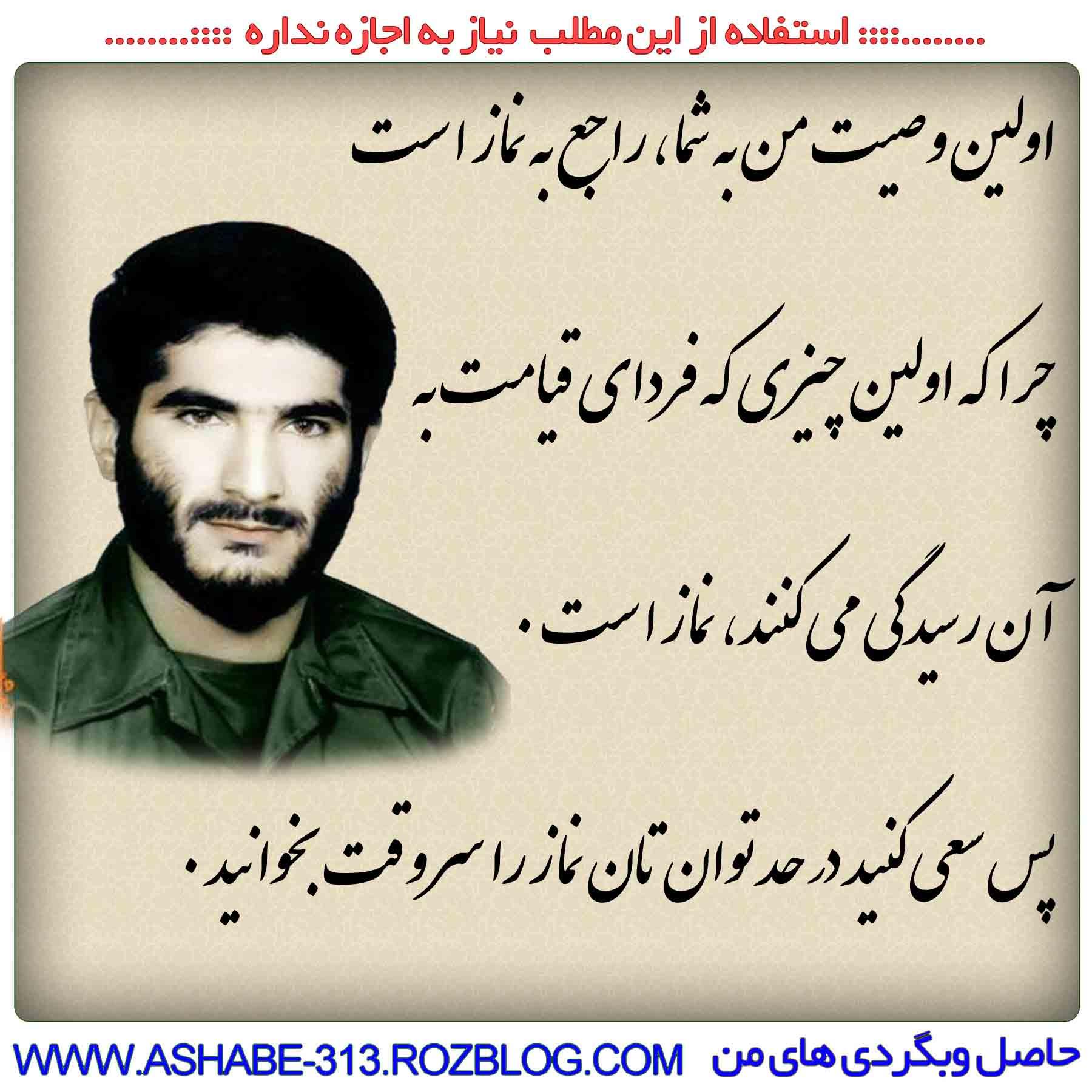 توصیه سید مجتبی علمدار به جوانان ...