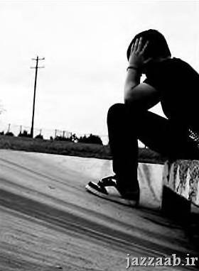 تنهایـ...