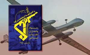 سپاه پاسداران یک فروند پهپاد جاسوسی رژیم صهیونیستی را سرنگون کرد