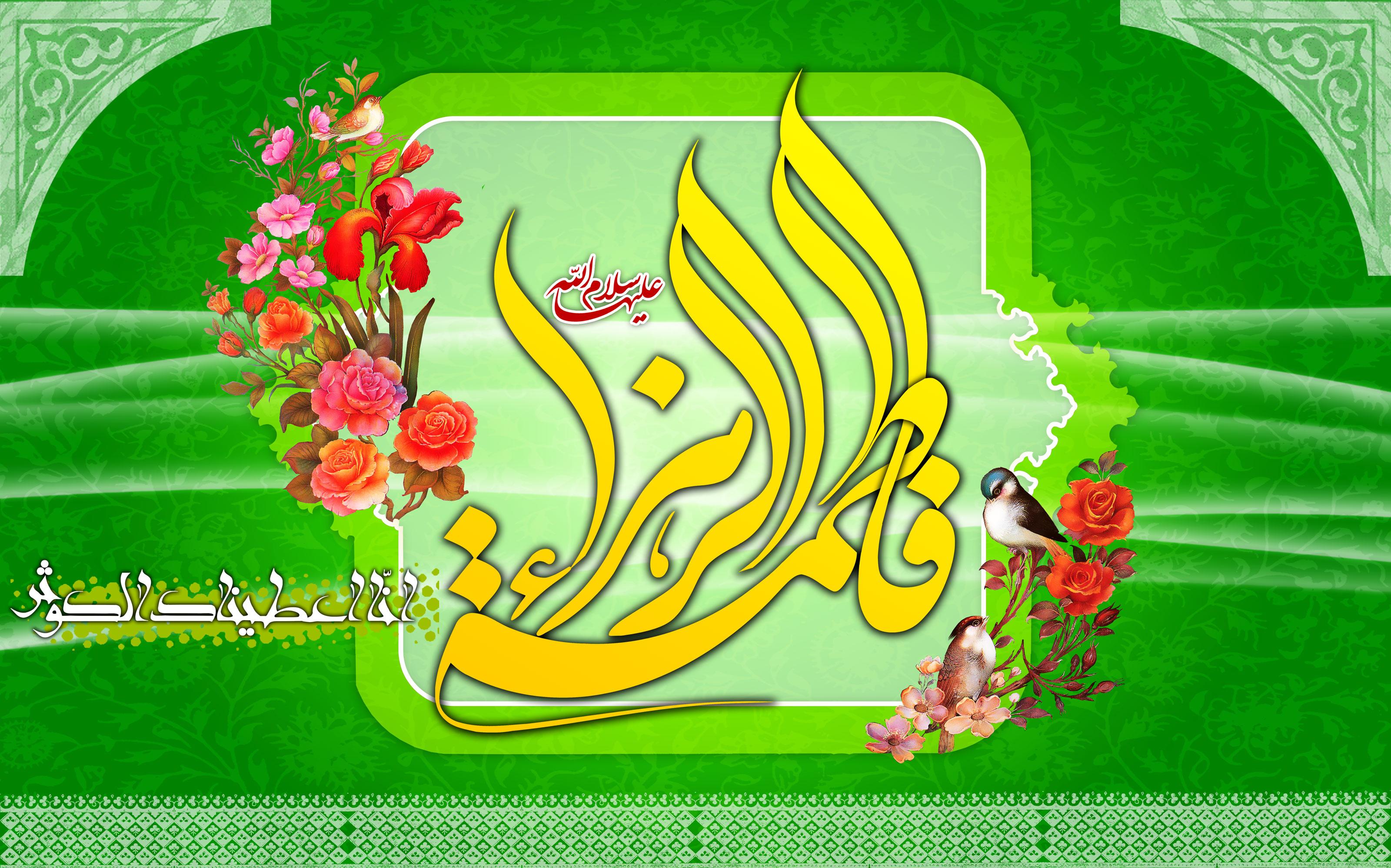 http://rozup.ir/up/ashuora/Pictures/milade-hzahra01/09_milade_hazrat_fatemeh_ashuora.ir.jpg