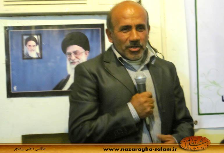 محمد حسین عبدالهی
