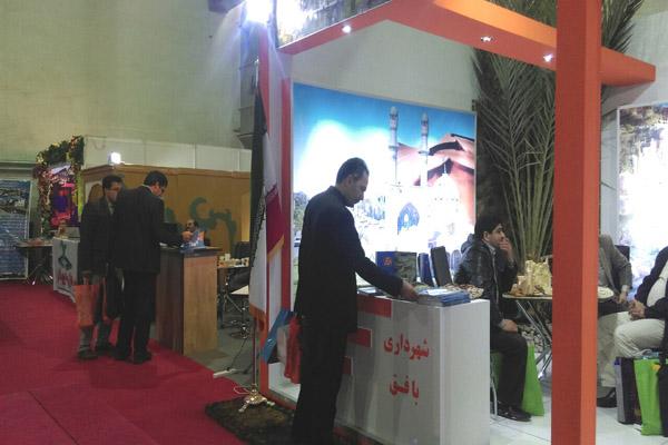بازدیدشهردار و کارکنان از نمایشگاه خدمات شهری در تهران