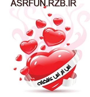 http://rozup.ir/up/asrfun/Pictures/8031fe7004dfd9d7413e0c8de1204e104.jpg