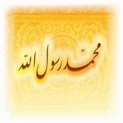 اس ام اس تولد امام حسن مجتبی ع