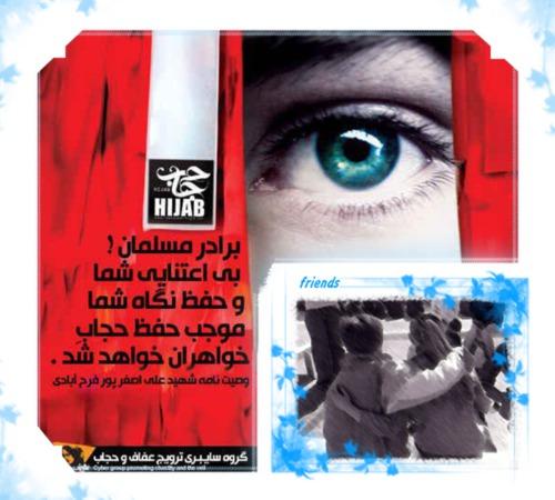 عکس نوشته های اخلاقی و مذهبی