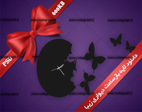 http://rozup.ir/up/az-k2/codegraph/cover/butterfly-wall-clock--cover-V8_CodeGraph.jpg