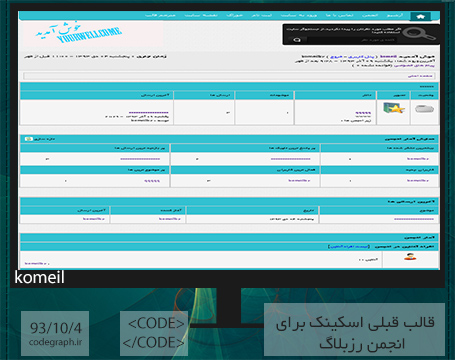 http://rozup.ir/up/az-k2/codegraph/cover/cover-forum-skinak-theme-www.codegraph.jpg