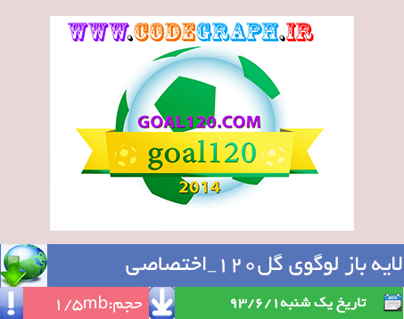 http://rozup.ir/up/az-k2/codegraph/cover/cover-logo-psd.jpg