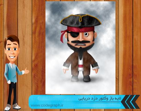 http://rozup.ir/up/az-k2/codegraph/cover/cover_dozd-daryaei-www.codegraph.jpg