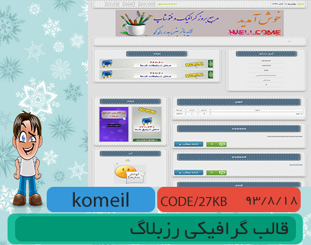 http://rozup.ir/up/az-k2/codegraph/cover/cover_new-theme-graph-mihangraph.jpg