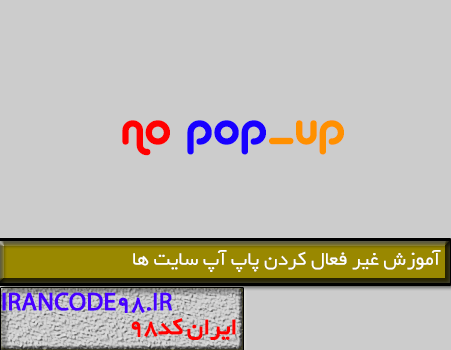 http://rozup.ir/up/az-k2/irancode98/cover/popup-cover.png