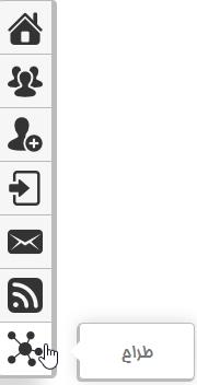 http://rozup.ir/up/az-k2/irancode98/js/irancode98.ir-toolbar.png
