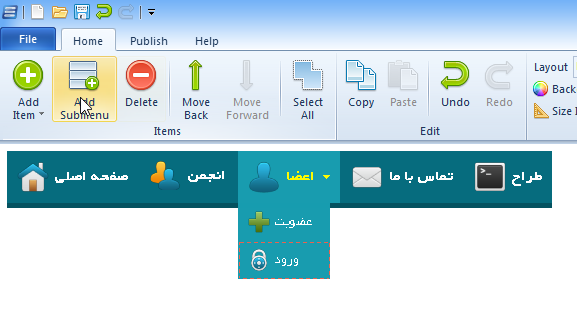 http://rozup.ir/up/az-k2/irancode98/learn/Easy-Menu-Css-6-irancode98.ir.png