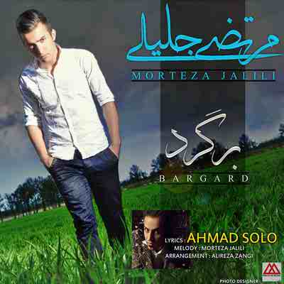 http://rozup.ir/up/azadmusic100/Pictures/93/6/Edame/93/11/Morteza%20Jalili%20-%20Bargard%205.jpg