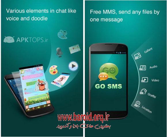 GO SMS Pro Premium v5.32
