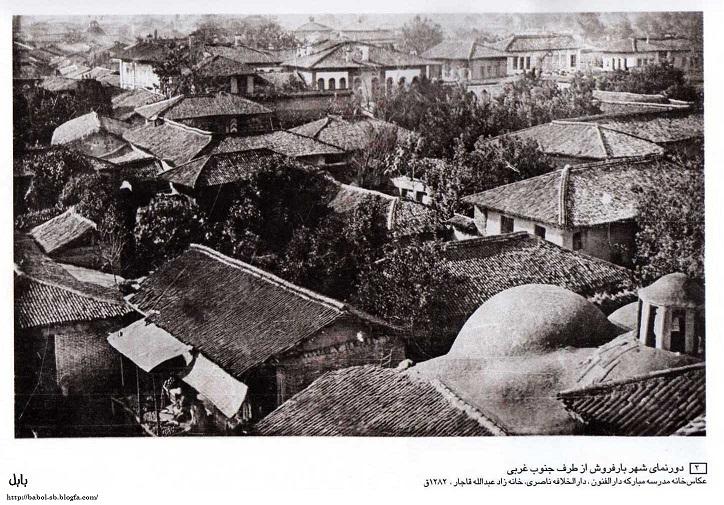 دور نمای شهر بارفروش(بابل) از طرف جنوب غربی