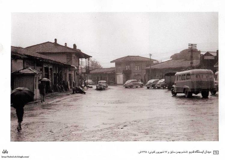 میدان ایستگاه قدیم بابل