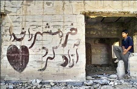 تصاویر ناب از *خرمشهر* زمانیکه **خونین شهر ** بود