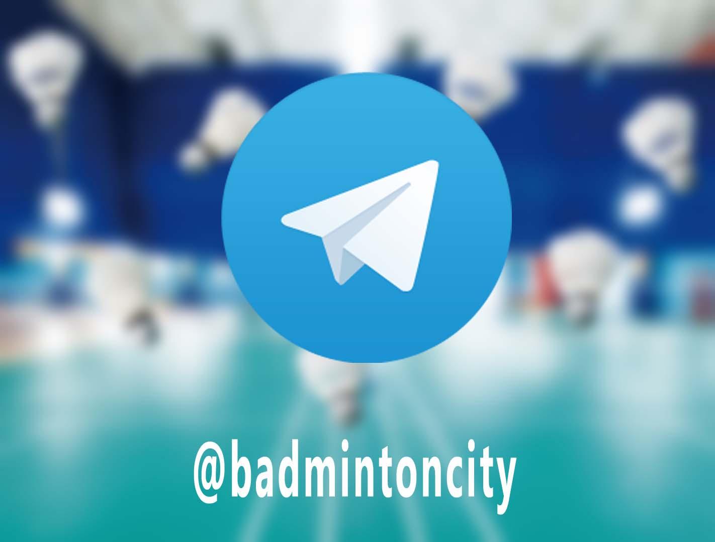 کانال تلگرام شهر بدمینتون