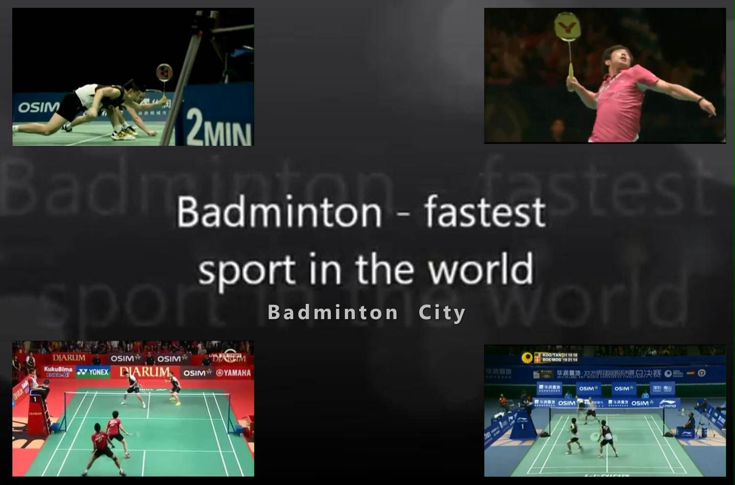 کلیپ بدمینتونی - Badminton - Fastest Sport in the World
