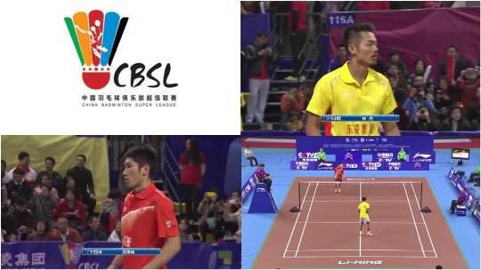 دانلود بازی Tian Houwei vs Lin Dan در مسابقات سوپر لیگ چین 2013