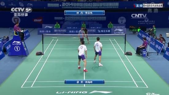 بازی دوستانه لین دان و لی چونگ وی با فو هایفنگ و کا یون