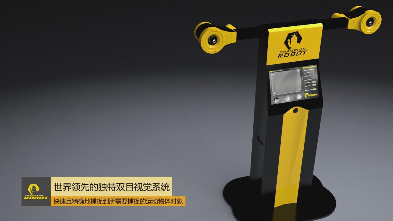 ربات بدمینتون باز چینی - robomintoner