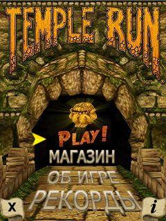 دانلود بازی هیجان انگیز فرار از معبد temple run برای جاوا !