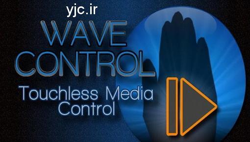 با حرکات دست گوشی خود را کنترل کنید! + دانلود نرم افزار