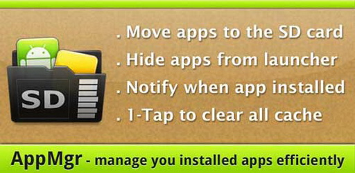برنامه ها را از گوشی به کارت حافظه منتقل کنید + دانلود نرم افزار
