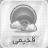 انجمن ارسالي جديد ندارد