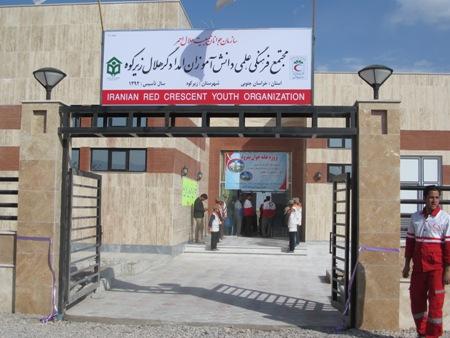 افتتاح خانه جوان بمرود