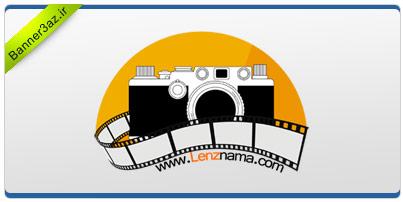 لوگوی سایت لنزنما,سازنده ی لوگوی سایت لنزنما,طراح لوگوی لنزنما,نمونه لوگوهای سایت بنر ساز,banner3az