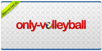 لوگوی طراحی شده برای سایت خبری اونلی والیبال,لوگوی سایت اونلی والیبال,نمونه لوگوهای بنرساز,ساخت لوگو,only-volleyball logo