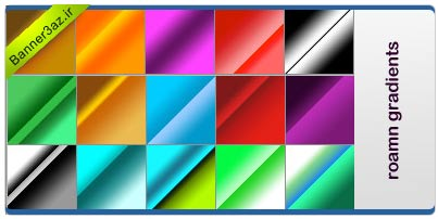 دانلود گرادینت رنگارنگ roamn,roamn gradiant,دانلود تدارج رنگ های زیبا برای فتوشاپ,دانلود رایگان گرادیانت رنگارنگ برای فتوشاپ